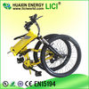 "21 speed 36v 250w 26"" li-ion battery ebike"