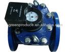 B,C,D grade IC card smart/intelligent water meter/code water meter
