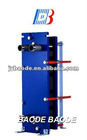 BH60B Series Alfa laval M6 replacement Carbon steel/Stainless Frame Ti plates NBR / EPDM Gasket Plate Heat Exchanger