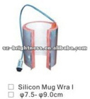 Digital Mug Transferring Machine Mug Heat Wrap 220V/110V