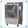 Russia mobile evaporative air cooler