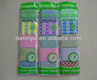 5pcs different types of household kitchen scrubbers