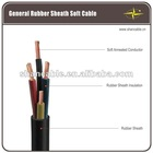 General use rubber sheath flexible cable
