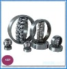 Self aligning Ball Bearings