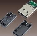 USB hub HT-DISPLAYPDRT-01