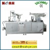 DPB250 Paper-plastic Packing Machine