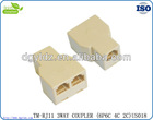 good quality rj11 Network female to female 3 way in line coupler (6p6c 4c 2c)US018