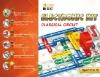 best sale electronic building block sets