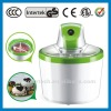 1200ml household icecream maker
