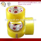 Seal King Tape