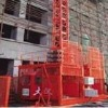 China SC series of construction elevators