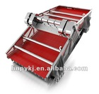 Elliptical Motion Coal Washing Banana Sieve
