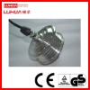 250W Brushless Electric Bycicle Hub motor