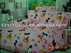 silk quilt for babies / 100% mulberry silk quilt for children