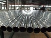 High Precision stainless steel seamless tubes