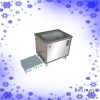 Household ultrasonic cleaner machine