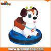 Animal battery Car - Dog - DC-QF001
