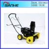 4HP/190cc snow blower/snower thrower/CE/EMC/EPA/CARB