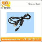 USB Extension cable X2 to 5pin