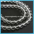 E584 Clear Crystal Beads Wholesale