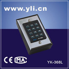 Access Control Keypad Integrated with Lumination(Stainless Steel