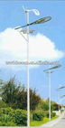 40W best design led solar street light DC12V/24V