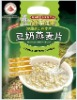VITAMAX 3 IN 1 CEREAL - SOYA BEAN OATMEAL