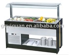Double-side Salad Bar