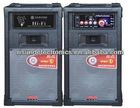 Active speaker PD-308