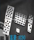 car pedal for VOLVO MT