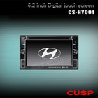 car dvd player with gps for all car