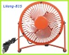 super thin cooling fan,electric cooling fans for boys and girls