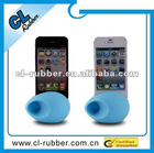 2012 New Arrival Mobile Speaker