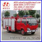 2-5cbm ISUZU Fire Truck