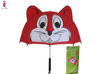 the newest kitty pattern mini umbrella for child