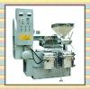 automatic screw oil mill