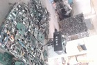 SELL COMPUTER SCRAP , MOTHERBOARD SCRAP ,MAINBOARD SCRAP,PC SCRAP,METEL SCRAP
