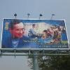BLF trivision display billboard