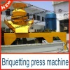New style!! Wood briquetting press machine