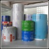 aluminum foil paper for pharmaceutical packaging