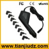 90W Laptop Car Charger