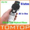 2.4G Mini Wireless Universal Remote Control Keyboard