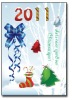 Exquisite hot design christmas art card paper with high qulity