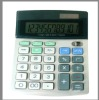 12 desktop office use desktop promotion plastic calculator