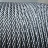 40mm Steel Wire Rope