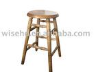 (W-C-110) modern solid wood bar stool