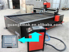 Jinan plasma cutting machine GX 1325