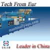 Best selling 3D Panel Production Line in China