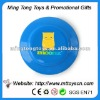 10cm to 26cm different size plastic frisbee promotional