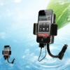 Rotation all kit fashionable emergency charger for Iphone